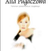 Grzegorz Piotrowski, Ałła Pugaczowa – fenomen piosenkarstwa rosyjskiego, Wydawnictwo Adam Marszałek, Toruń 2003.
